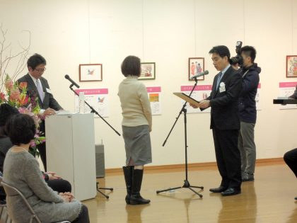 <前回・第13回コンテスト授賞式の様子>